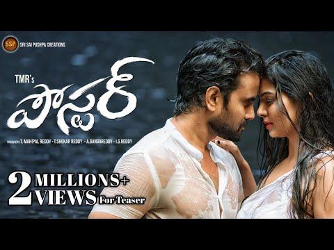 Poster Movie Official Trailer || Vijay Dharan, Akshata Sonawane, Rashi Singh || Sunray Media