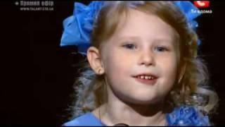 Диана Козакевич полуфинал «Україна має талант-3»
