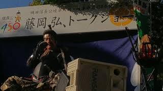 信長まつりで武士魂、日本の良さなど熱く語る!