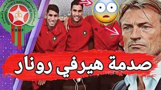 هيرفي رونار يتلقى صدمة كبيرة حول نجم المنتخب المغربي قبل استعدادات المونديال