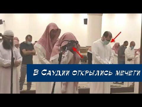 Шейх Люхайдан расплакался из за открытия мечетей | Первый намаз после карантина