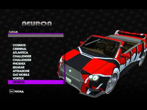 Saints Row 3 (The Third) - my vehicle collection