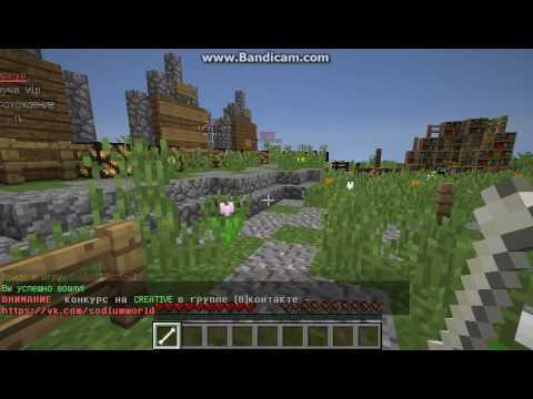 Как поменять пароль на сервере Minecraft - Видео из Майнкрафт (Minecraft)