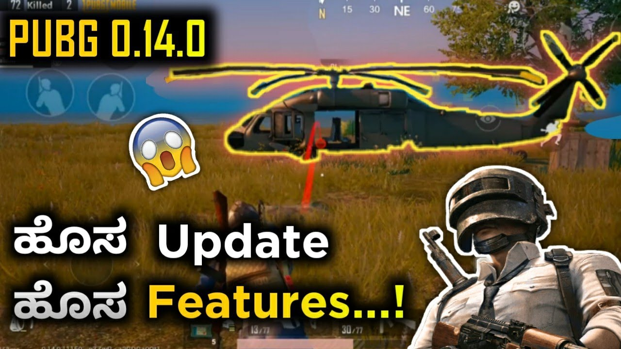 PUBG Mobile New Update 0.14.0 | New features | Infection Mode and Secret Place In Kannada | 2019