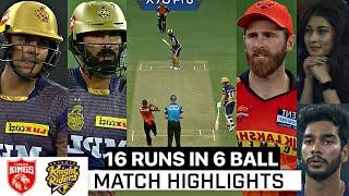 Kolkata Knight Riders vs Sunrisers hyderabad Full Match Highlights, KKR VS SRH FULL HIGHLIGHT