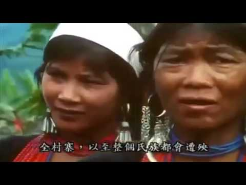 Mating Rituals in Rural Parts of China