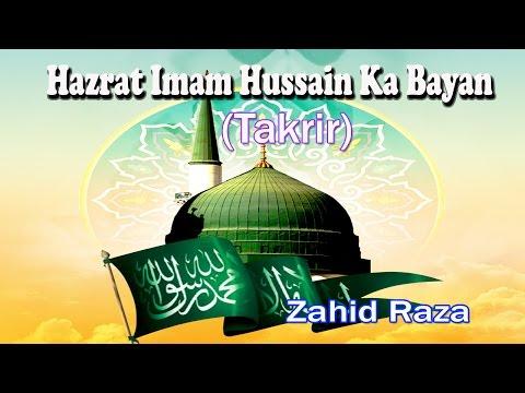 Hazrat Imam Hussain Ka Bayan ☪☪ Very Important Takrir Latest Speech New ☪☪ Zahid Raza [HD]