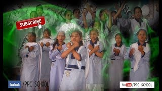 Download mujhe dushman ke bachon ko parhana hai | Amazing perfomence | Annual function 2017 MP3 song and Music Video