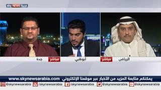 الدفاع الجوي السعودي يعترض صواريخ من الأراضي اليمنية