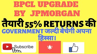 BPCL share target upgrade | Bharat petroleum latest news