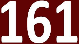 ГРАММАТИКА АНГЛИЙСКОГО ЯЗЫКА С НУЛЯ  УРОК 161  АНГЛИЙСКИЙ ЯЗЫК ДЛЯ СРЕДНЕГО УРОВНЯ INTERMEDIATE