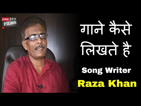 Make Career in Lyrics Writing | Bollywood Song Writer Raza Khan interview | #FilmyFunday | Joinfilms