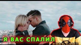 MALFA КЛИП | Олег Майами - Отпусти (Премьера клипа , 2018) 0+ Реакция 2019