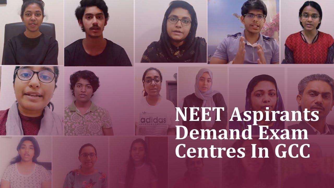 Medical aspirants from #GCC demanding a local center for NEET Exam