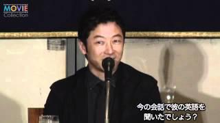 『バトルシップ』日本外国特派員協会 記者会見/浅野忠信 (作品紹介は...