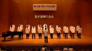 12横浜国立大学グリークラブ@かながわアートホール20171119