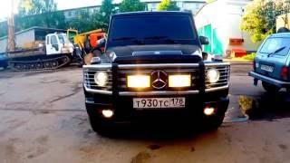 Подключение противотуманок на Gelandewagen G 500. Mercedes-Benz