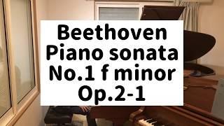 ベートーヴェンチャレンジ#1 ピアノソナタ第1番 Ryu plays Beethoven piano sonata no.1 f minor op.2-1