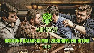 NARODNO-KAFANSKI MIX ZABORAVLJENI HITOVI 2019 (Mixed by Aunderpererf)