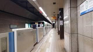 仙台市営地下鉄 南北線 勾当台公園駅