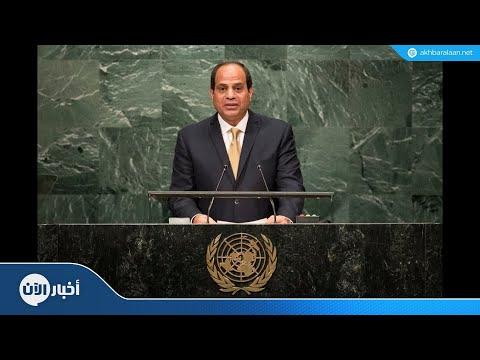 السيسي يشدد على مواجهة الإرهاب  - نشر قبل 5 ساعة