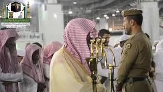 Quran Recitation Imam Masjidil Haram Surah Al - Insyirah
