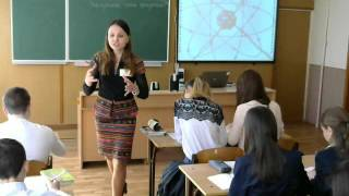 Математика Курлова Урок