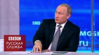 Путин рассказал об офшорах, дорогах и бывшей жене