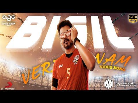 bigil---verithanam-video-song-(tamil)- -thalapathy-vijay- -a.r-rahman- -atlee- -ags- -dk_mediaworks
