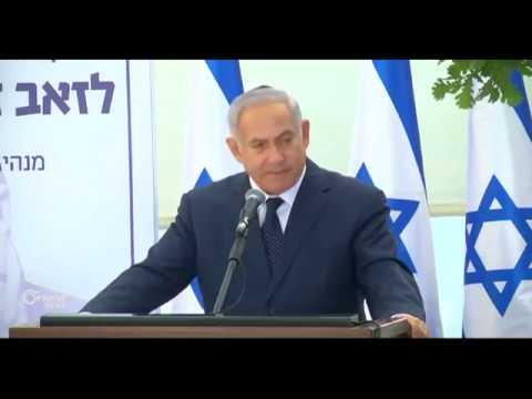 الكنيست يصادق  على قانون يمنح اليهود حق تقرير المصير  - 14:21-2018 / 7 / 19