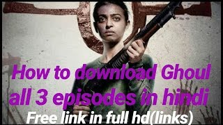 How to watch Ghoul free in hindi Netflix ,SACRED Games,Ghoul in Hindi free using this app