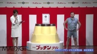 お笑い芸人のスギちゃんが1月21日、東京都内で行われたグリコ乳業の「プ...