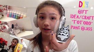 DIY GIFT IDEA *TOTORO!* Thumbnail