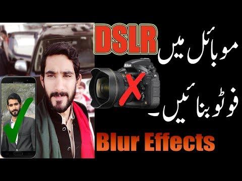 Best Dslr Blur Photo Editor For Android   Urdu\Hindi Tutorial   Technical Fauji