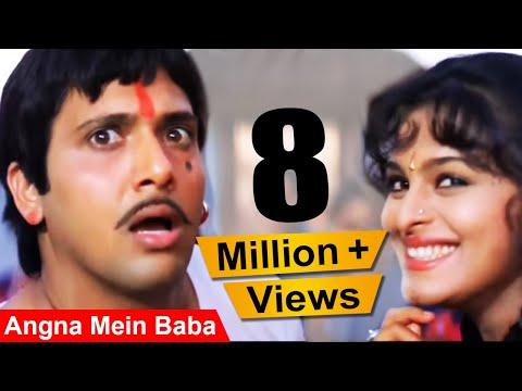 Angna Mein Baba - Govinda, Shilpa Shirodkar, Aankhen Dance Song