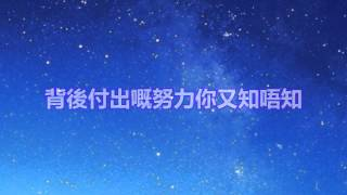 Publication Date: 2015-11-10 | Video Title: Song of Polaris
