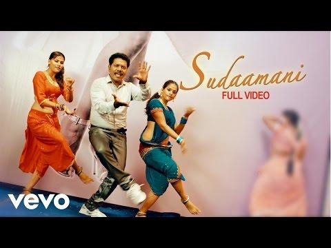 Ragalapuram - Sudaamani  Video | Karunaas | Srikanth Deva