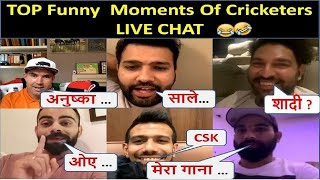 Funny Moments Of Cricketers During Instagram Live Chat || Rohit, Virat Kohli, Chahal