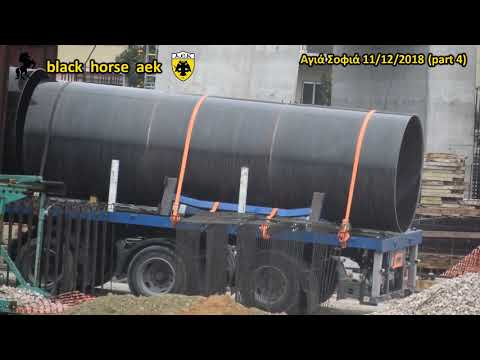 AEK F.C football stadium construction ΑΓΙΑ ΣΟΦΙΑ 11-12-2018 (P  4 από 5) ΠΟΛΙΤΕΙΑ ''11''!!!