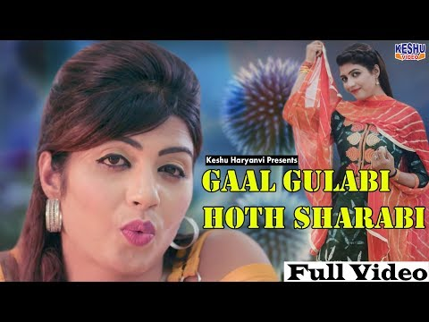 Gaal Gulabi Hoth Sharabi (Full Video) New Haryanvi Song 2018//Sonika & Rakesh Tanwar//Keshu Haryanvi