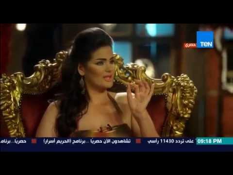 """الحريم أسرار - سما المصري تكشف عن علاقاتها الجنسية قبل الزواج .. العلاقة الجنسية بالنسبالي """" مؤقتة """""""