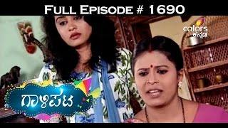 Gaalipata - 27th October 2015 - ಗಾಳಿಪಟ - Full Episode