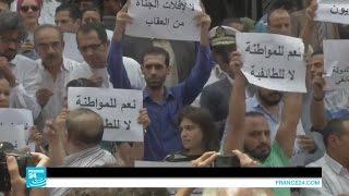 مصريون يحتجون ضد أعمال عنف استهدفت مسيحيين في المنيا