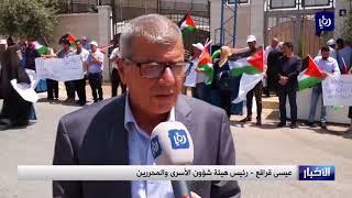 اعتصام أمام مقر الأمم المتحدة في رام الله رفضاً لقانون قرصنة أموال الشهداء والأسرى - (24-7-2018)
