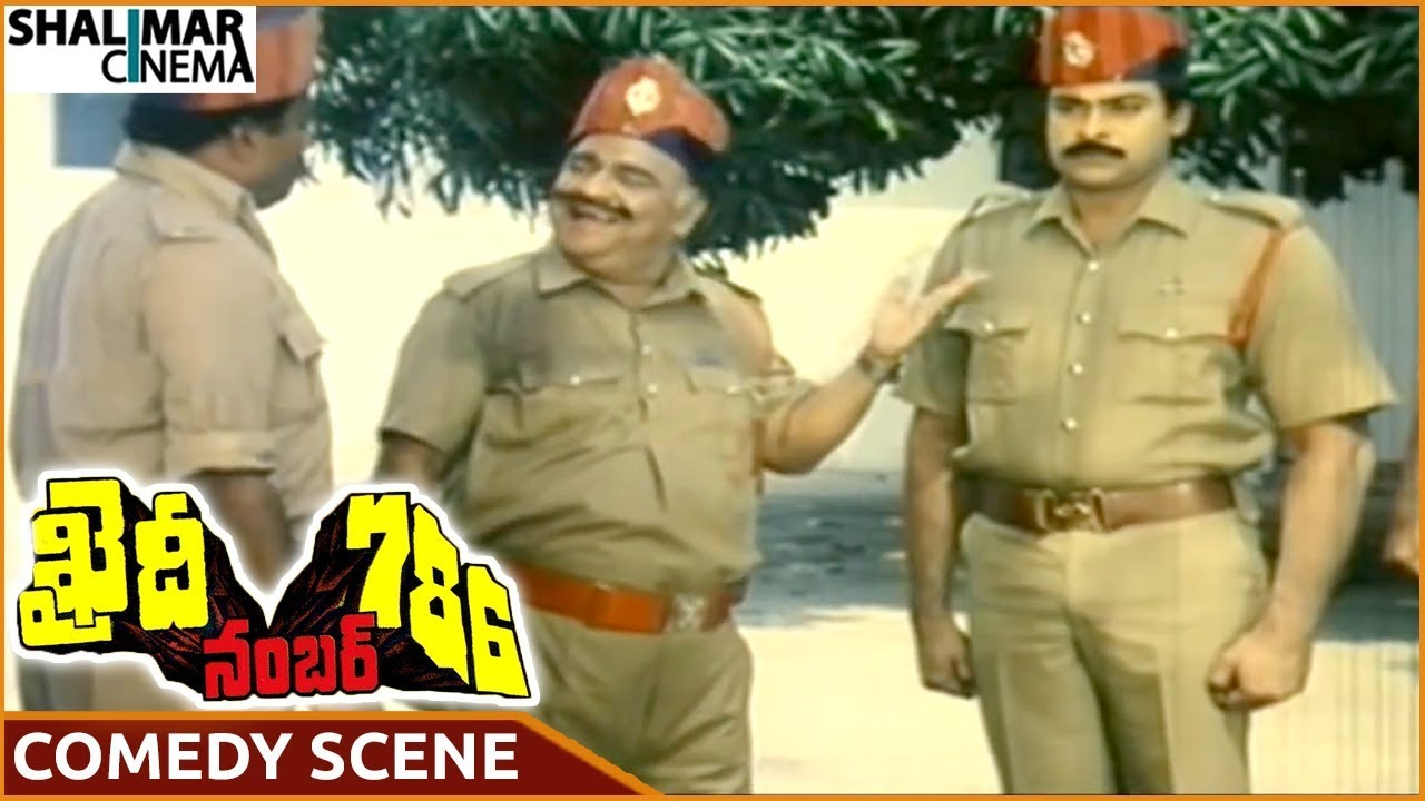 Khaidi No.786 Movie || Padmanabham & Chiranjeevi Superb Comedy Scene || Chiranjeevi ||Shalimarci