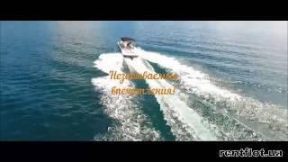 Аренда катера Фор Винс V.I.P.-класса | Киев до 8 гостей
