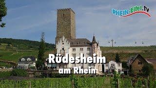 Rüdesheim   Stadt, Sehenswürdigkeiten   Rhein-Eifel.TV