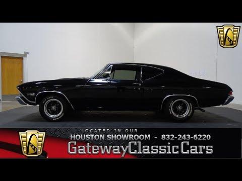 1968 Chevrolet Chevelle Gateway Classic Cars #784 Houston Showroom