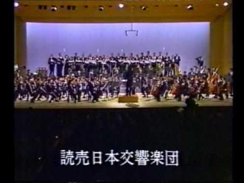 Gloria all'Egitto - Marcia trionfale (Aida di Verdi) live in Tokyo