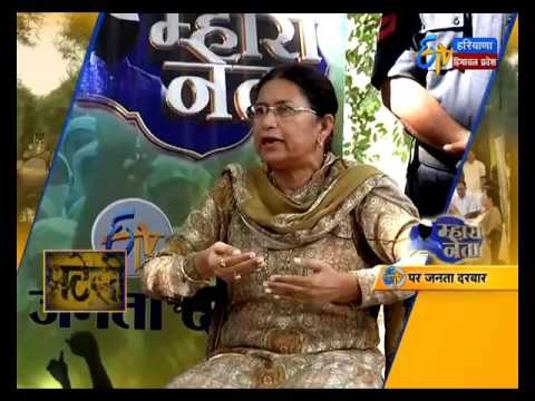 Mhara Neta- Santosh Yadav- Deputy speaker -Ateli Constituency- Haryana-On 17th Sep 2016